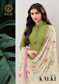 5d4fe89837 Renowned wholesaler of dress materials and salwar kameez